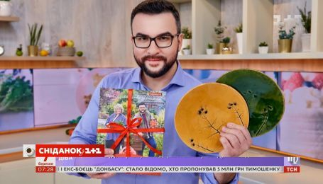 """Весенний розыгрыш подарков от """"Сніданку"""""""