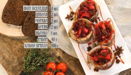 Завиванцы с сельдью - рецепты Руслана Сеничкина