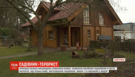 Полиция Германии нашла и обезвредила бомбу, оставленную садовником-террористом