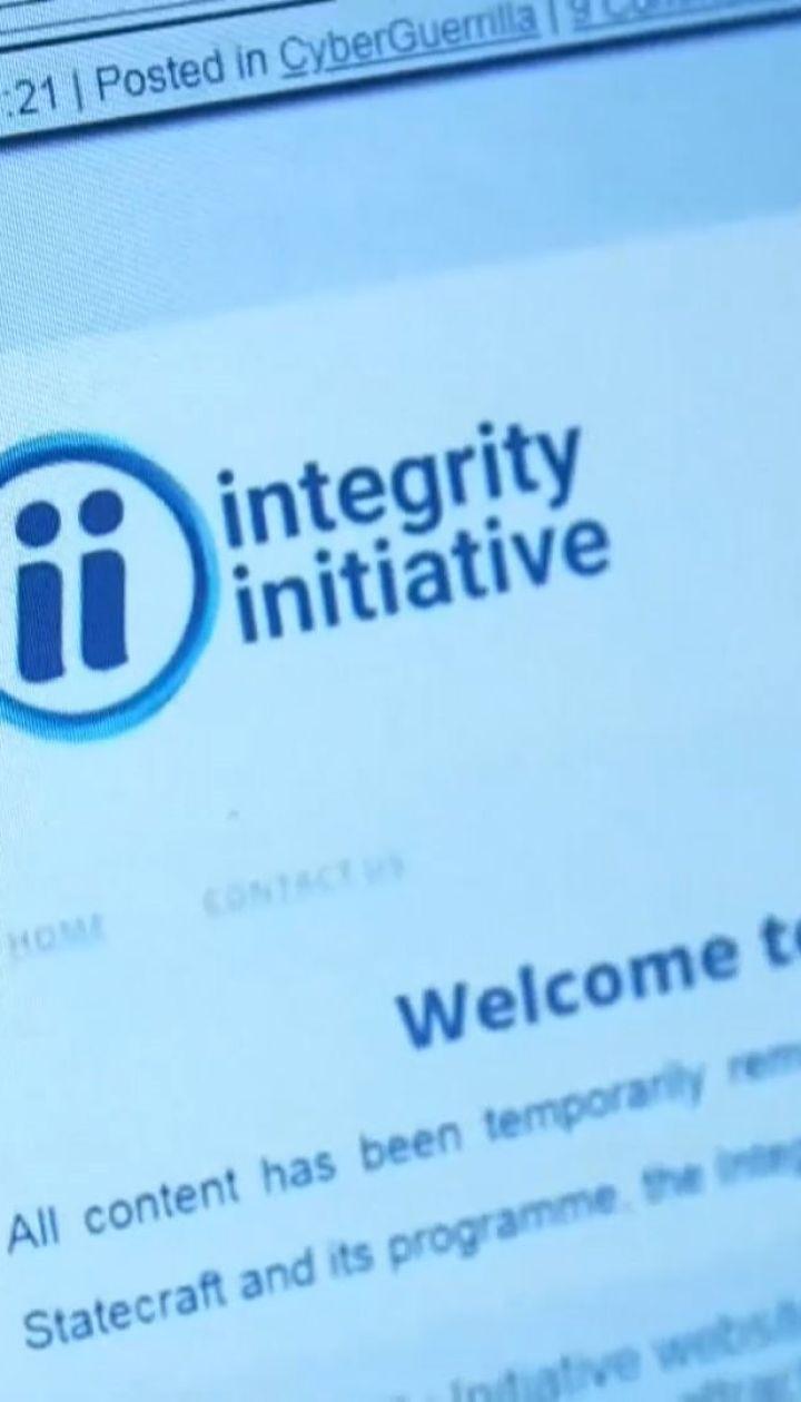 Неизвестные пытались взломать систему Института госуправления Великобритании