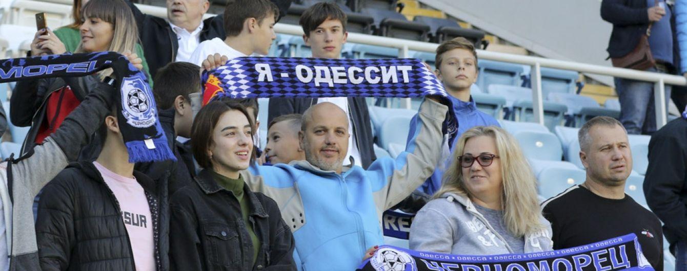 Футбольный матч в Одессе перенесли из-за марафона