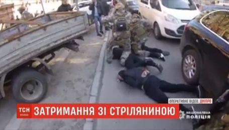 Возвращение рэкетиров: задержание преступников в Днепре превратилось в боевик