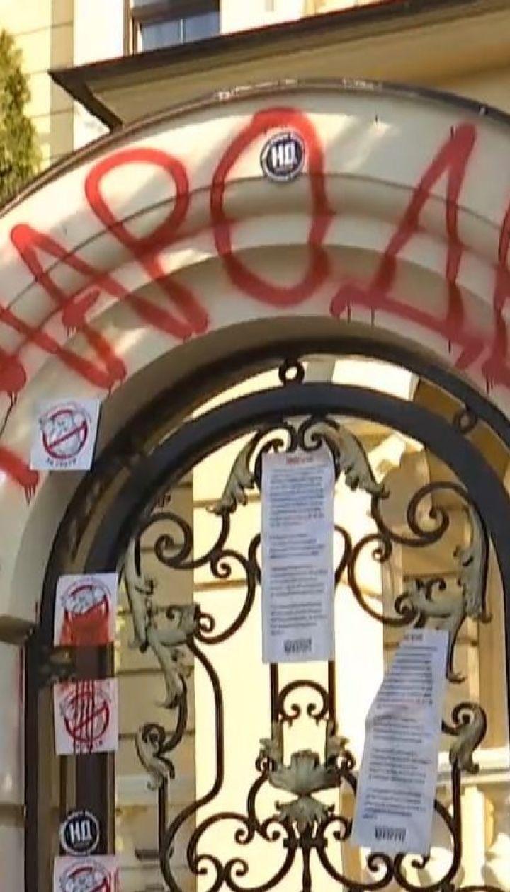 НАБУ провело 20 обысков у фигурантов журналистского расследования о хищении оборонки