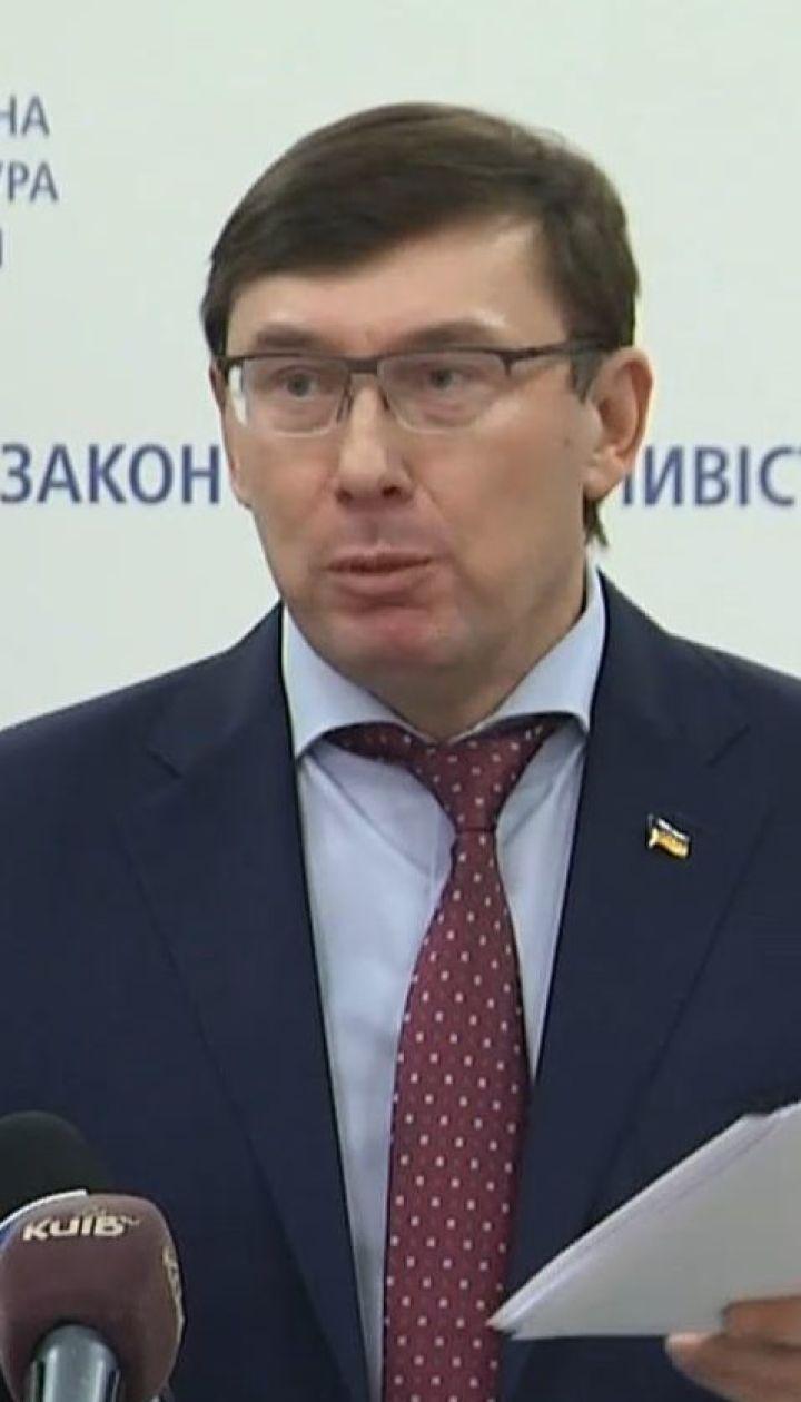 Затримано осіб, які хотіли підкупити Юрія Тимошенка - Луценко