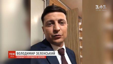 Зеленский заявил о попытках сфабриковать уголовные производства против него
