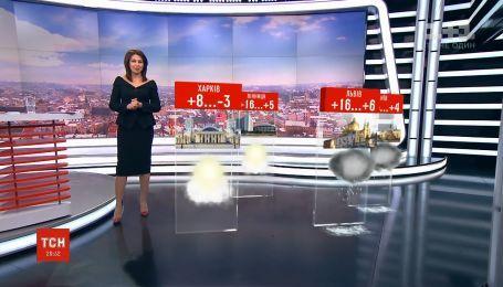 Синоптики прогнозируют повышение температуры в Украине до +16 градусов