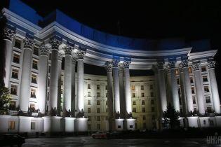 """""""Україна залишає собі право створювати озброєння"""". У МЗС відреагували на розірвання ДРСМД"""