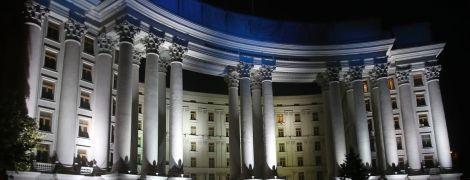 Україна офіційно подякувала країнам, які підтримали в ООН проєкт резолюції щодо Криму