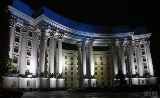 У МЗС України прокоментували рішення Міжнародного трибуналу