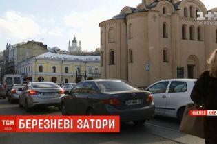 Киев пережил транспортный коллапс накануне праздника
