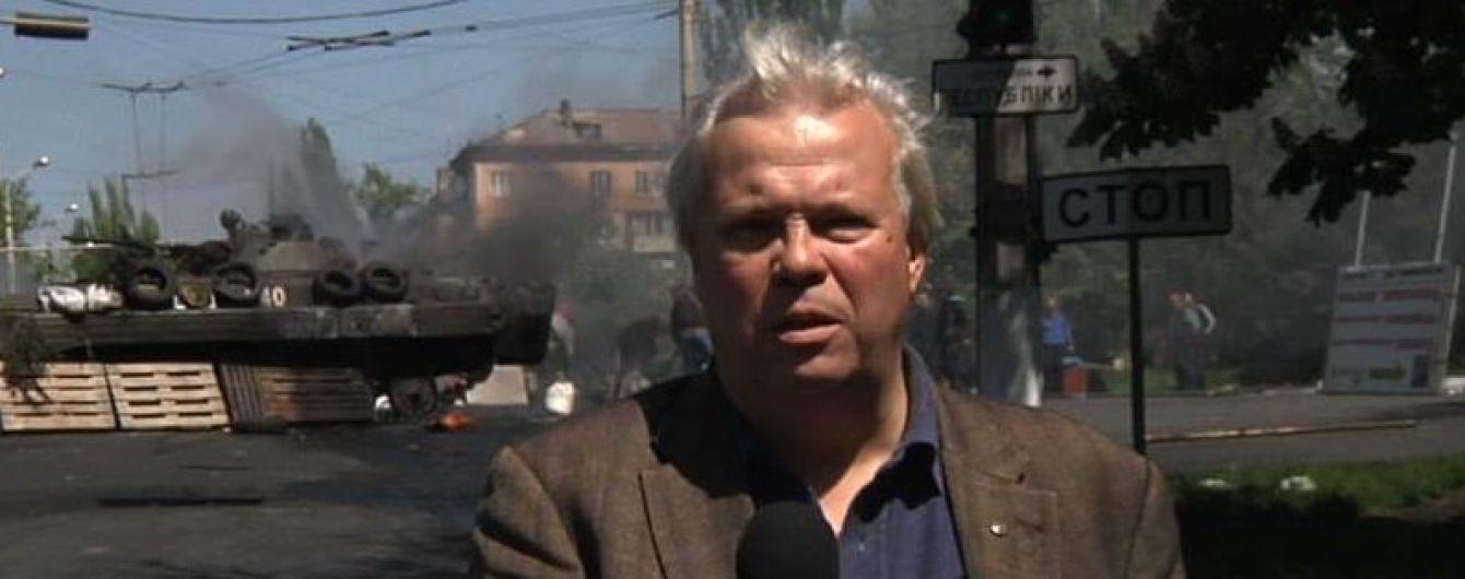 Украина запретила въезд иностранному журналисту. В Австрии говорят о цензуре