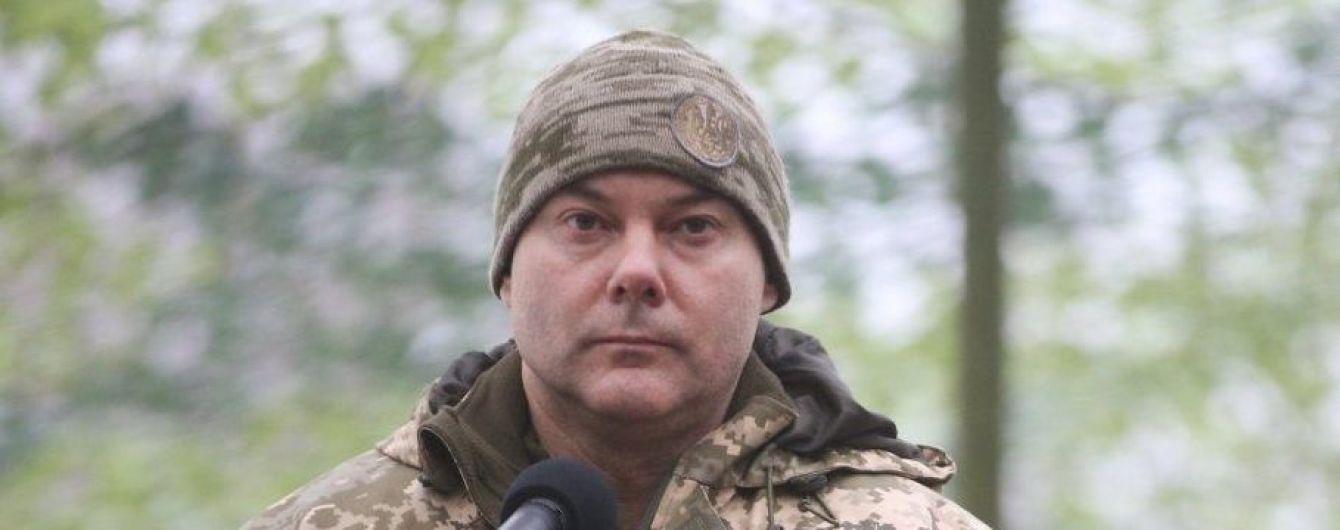 Українська армія готова до наступальних операцій – командувач ООС