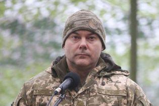 Зеленський провів ротацію серед вищого командування Збройних Сил України