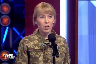 """Бойовиків, які не скоювали військових злочинів, треба амністувати - артилеристка ЗСУ про """"ополченку Вітерець"""""""