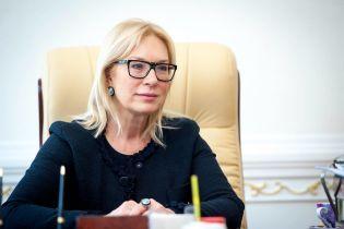 Денісова звернулась до ФСБ із проханням відпустити українських моряків із анексованого Криму