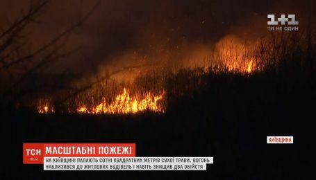 На Киевщине горят сотни квадратных метров сухой травы