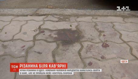 Нічна різанина в центрі Одеси: шестеро людей шпиталізовані з пораненнями