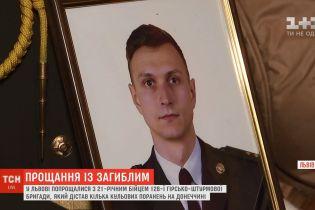 Во Львове со скандалом похоронили погибшего в ООС 21-летнего военного