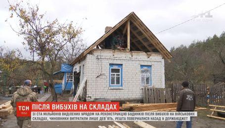 Через полгода после взрыва военных складов в Ичне местные жители восстанавливают дома самостоятельно