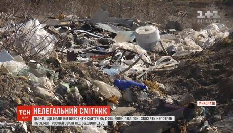 В Николаеве дельцы создали мусорный полигон на землях, которые распаеванные под строительство