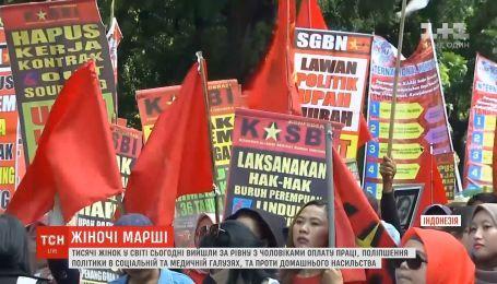 Тысячи женщин во всем мире вышли на марши за равные с мужчинами права