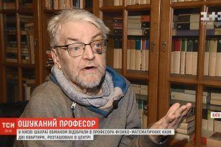 В Киеве мошенники выманили у профессора две квартиры