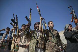 Саудовская Аравия атаковала Йемен из-за нападения на нефтеперерабатывающие объекты