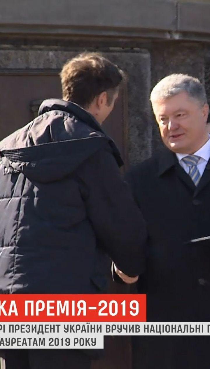 Порошенко вручил Шевченковские премии на Тарасовой горе в Каневе