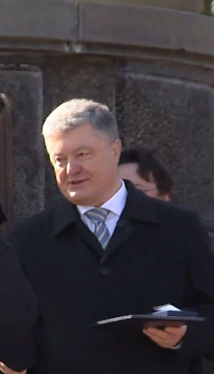 Порошенко вручив Шевченківські премії на Тарасовій горі у Каневі