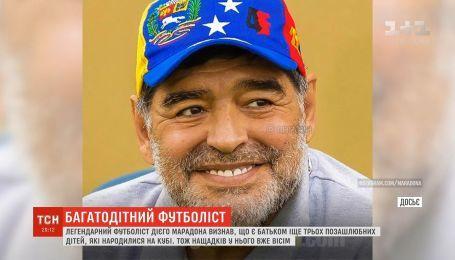 Футболист Диего Марадона признал, что является отцом еще троих детей на Кубе