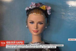Найвідоміша в світі лялька Барбі святкує 60-річний ювілей 724bf0d397767
