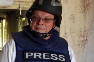Австрійський журналіст, якому заборонили в'їзд до України, подав у суд на СБУ