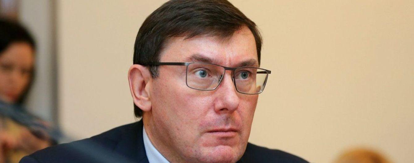 Против Луценко открыли производство из-за заявления про экс-начальника Генштаба Ильина