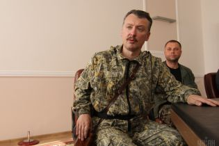 """Террорист Стрелков-Гиркин рассказал подробности о задержанном украинскими спецслужбами """"зенитчике ДНР"""""""