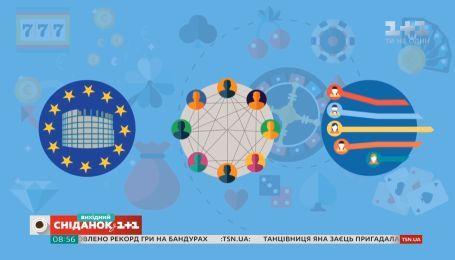 В Дублине возобновилась работа Университета Европейской ассоциации государственных и ТОТО лотерей