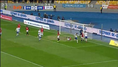 Динамо - Арсенал-Киев - 1:0. Видео гола Гармаша
