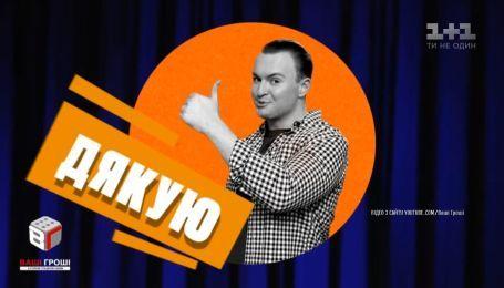 Пошел в атаку: как Гладковский-младший с ловкого предпринимателя переключился на автора пародии