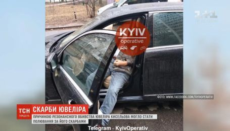 Причиной резонансного убийства ювелира Киселева могла стать охота за его сокровищами
