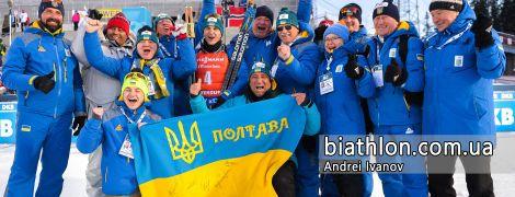 Стал известен состав мужской сборной Украины на стартовый этап Кубка мира по биатлону