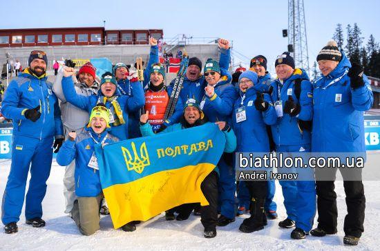 Став відомий склад збірної України з біатлону на наступний сезон