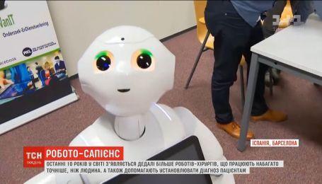 """""""Розумні"""" ферми, велосипеди та вулики: штучний інтелект набирає обертів по всьому світу"""