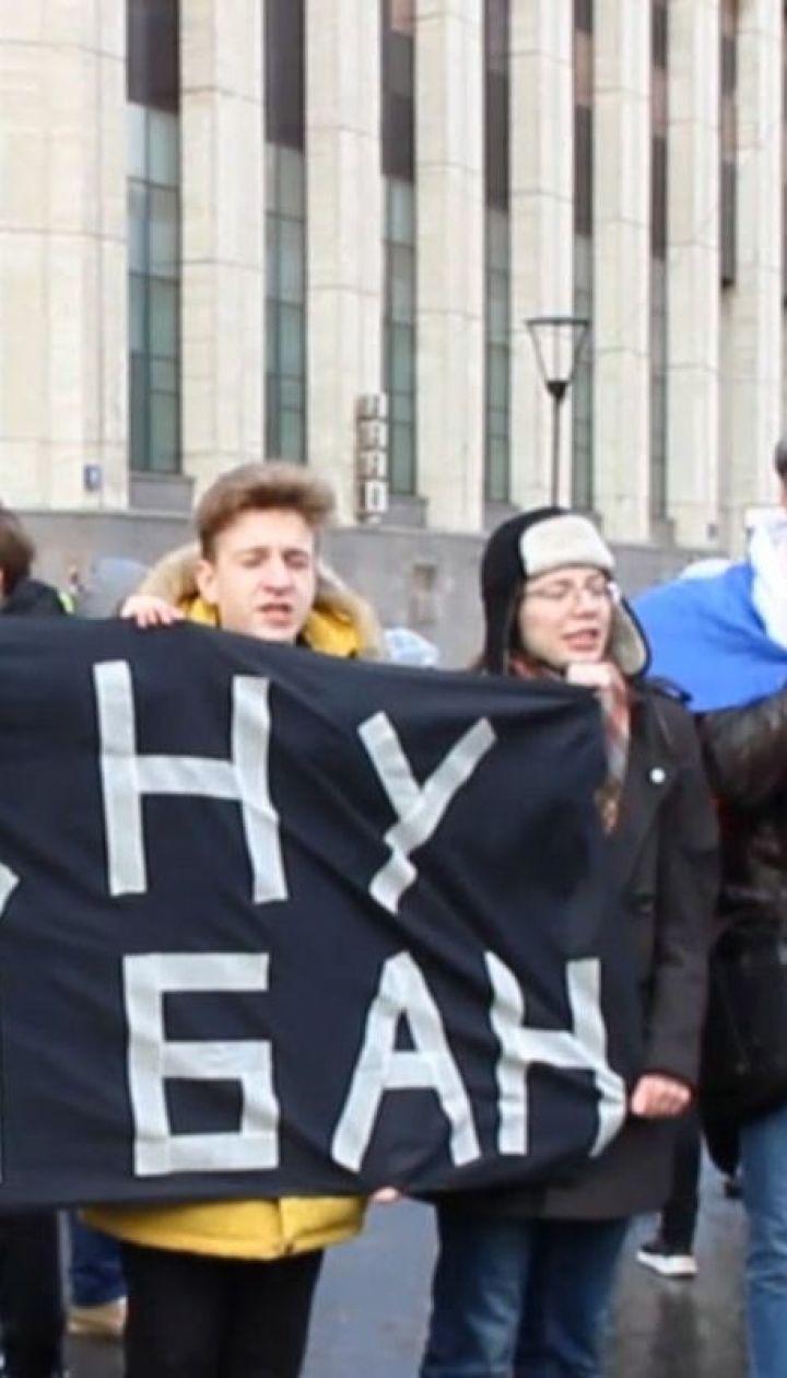 Тысячи россиян вышли на митинг против цензуры в Интернете