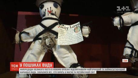 Таинственный и неразгаданный культ: можно ли свести с ума человека с помощью куклы Вуду