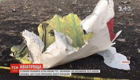 В Эфиопии разбился пассажирский Boeing, погибли 157 человек