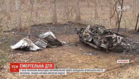 Смертельное ДТП в Венгрии: по меньшей мере семь человек погибли