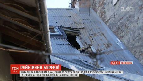 Разрушительная буря до сих пор не утихает во Львовской области
