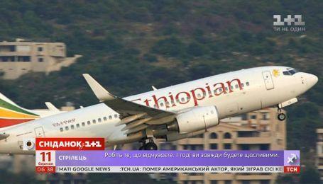 В Эфиопии разбился самолет с 157 пассажирами, среди них 19 сотрудников ООН