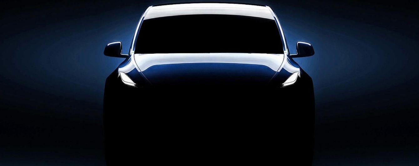 Tesla начала обратный отсчет до презентации Model Y онлайн