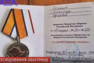У катастрофі Boeing в Ефіопії загинув російський полковник, нагороджений за анексію Криму