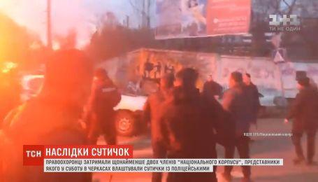 Поліція затримала двох причетних до сутичок у Черкасах